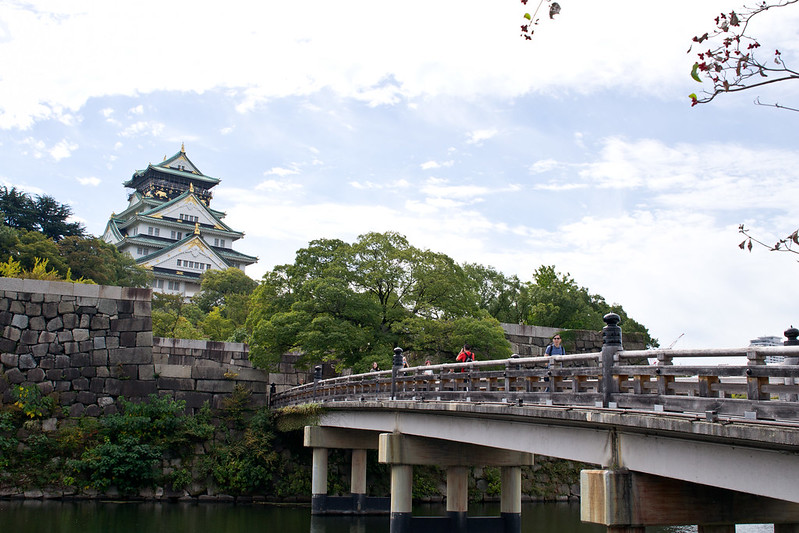 Osaka Castle, Osaka, Japan | packmeto.com
