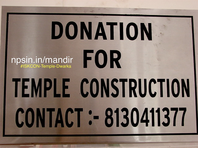 If you are able to donate few  amount, contact with this mobile number given in above picture.
