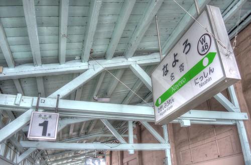 Nayoro Station on JAN 07, 2017 (8)