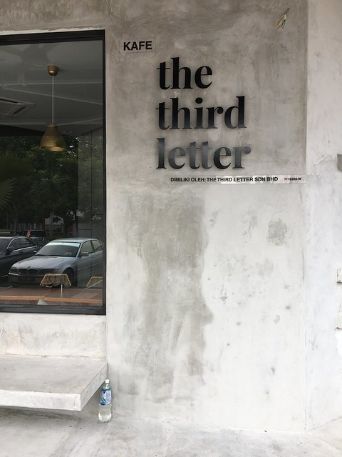 Lunch @ The Third Letter, BJ