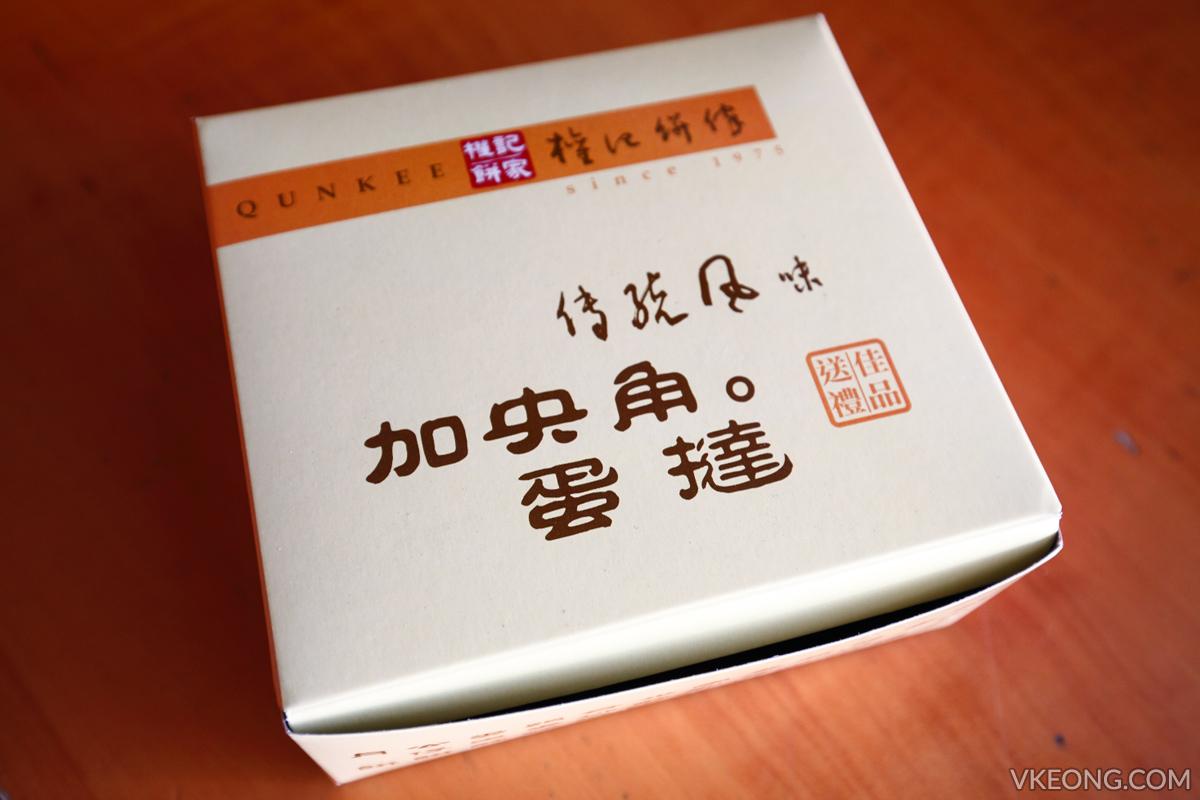 QunKee Biscuit Ipoh Box