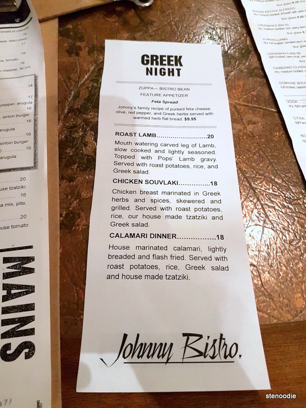 Johnny Bistro Greek Night menu