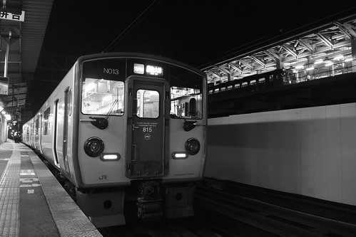 at Kumamoto Station on OCT 22, 2015 (2)