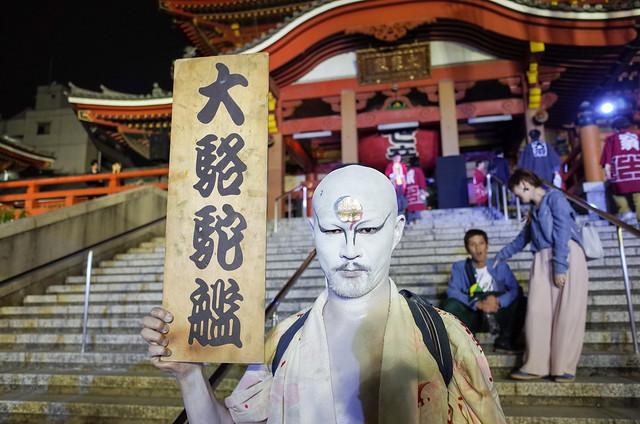 2016名古屋まつり 大須大道町人祭