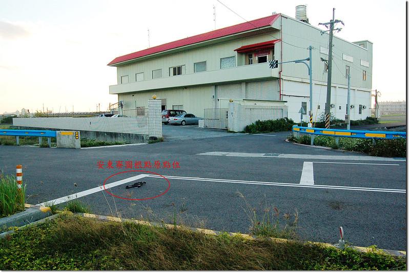 安東寮土地調查局圖根點原點位位置