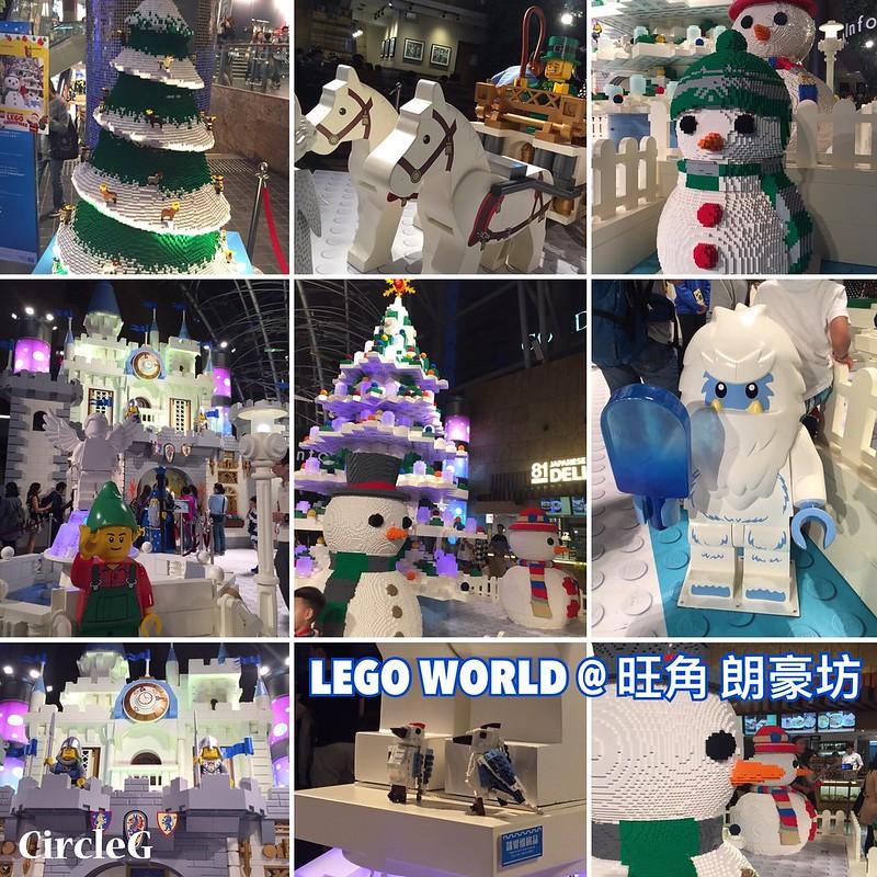 CIRCLEG 香港 旺角 朗豪坊 LANGHAMPLACE LEGO WORLD 2016聖誕 遊記 聖誕 2016