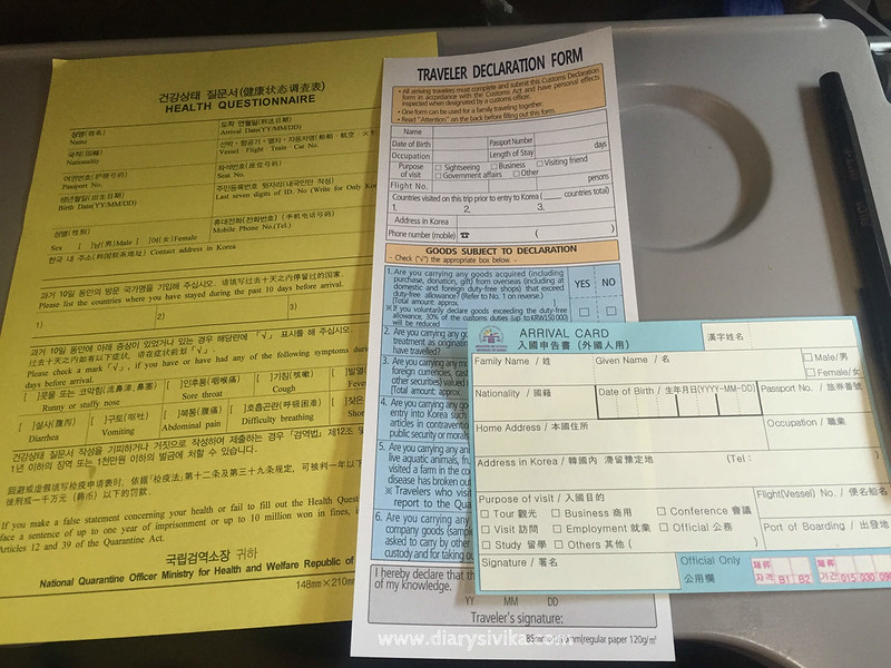 arrival card seoul
