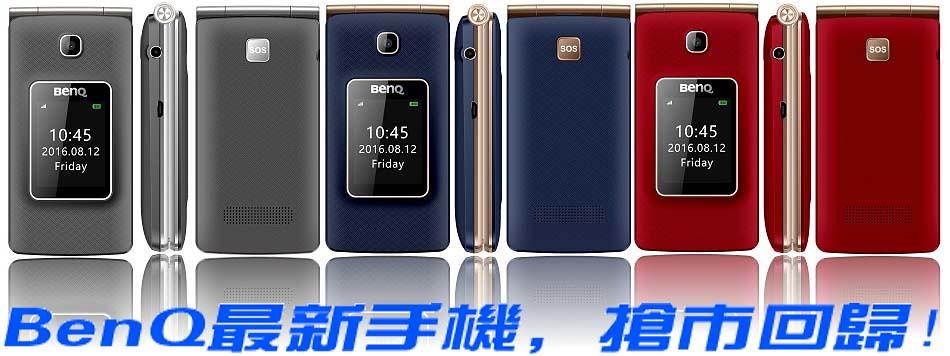 BenQ T25 new mobile 950x356