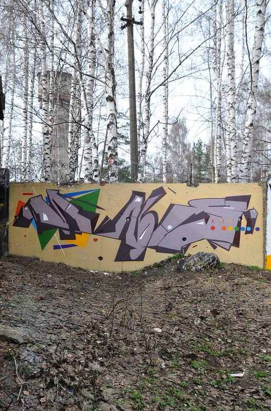 2012 жко-илья1