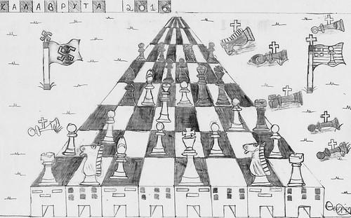 2016. Διαγωνισμός Σκακιστικού Σκίτσου Καλαβρύτων. Συμμετοχή Χρ  Θεοχάρη
