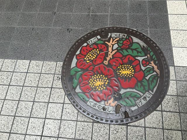 山茶花的人孔蓋@熊本通町筋商店街