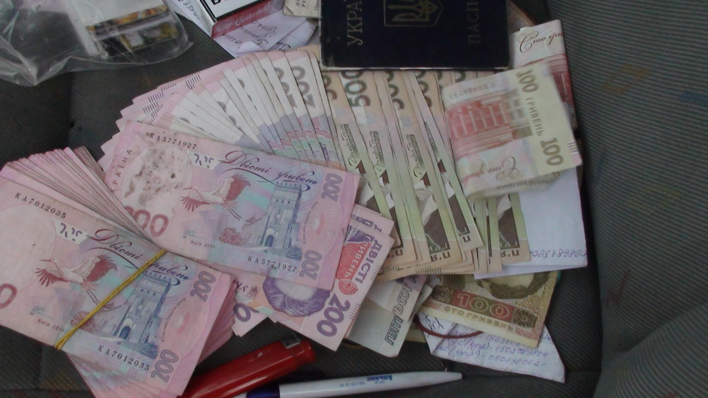 У Запоріжжі СБУ викрила канал фінансування тероризму через виплати псевдопереселенцям