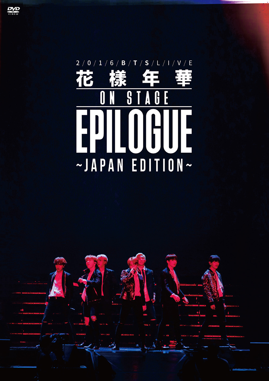 DVD Reguler Edition