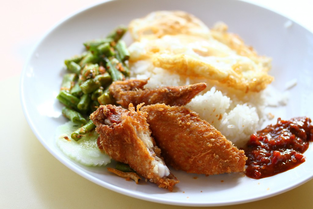 Nasi Lemak: Hon Ni Kitchen