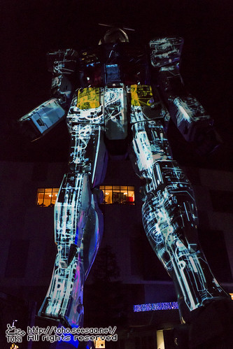 Gundam_WINTER_LIGHT_UP_2016-5