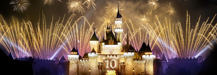 Disneyland Hong Kongl