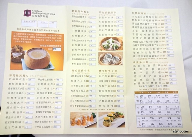 Choi Fook Eky's Banquet dim sum menu
