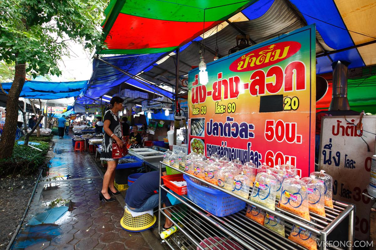 Pattaya Lan Pho Seafood Market
