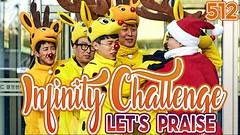 Infinity Challenge Ep.512