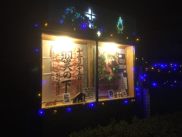 クリスマス礼拝 翼の下