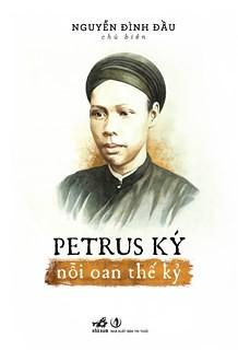 petrusky_noioantheky00