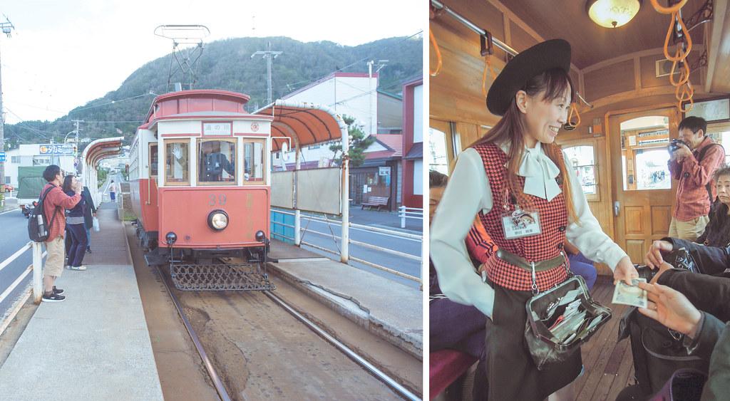 函館復古電車