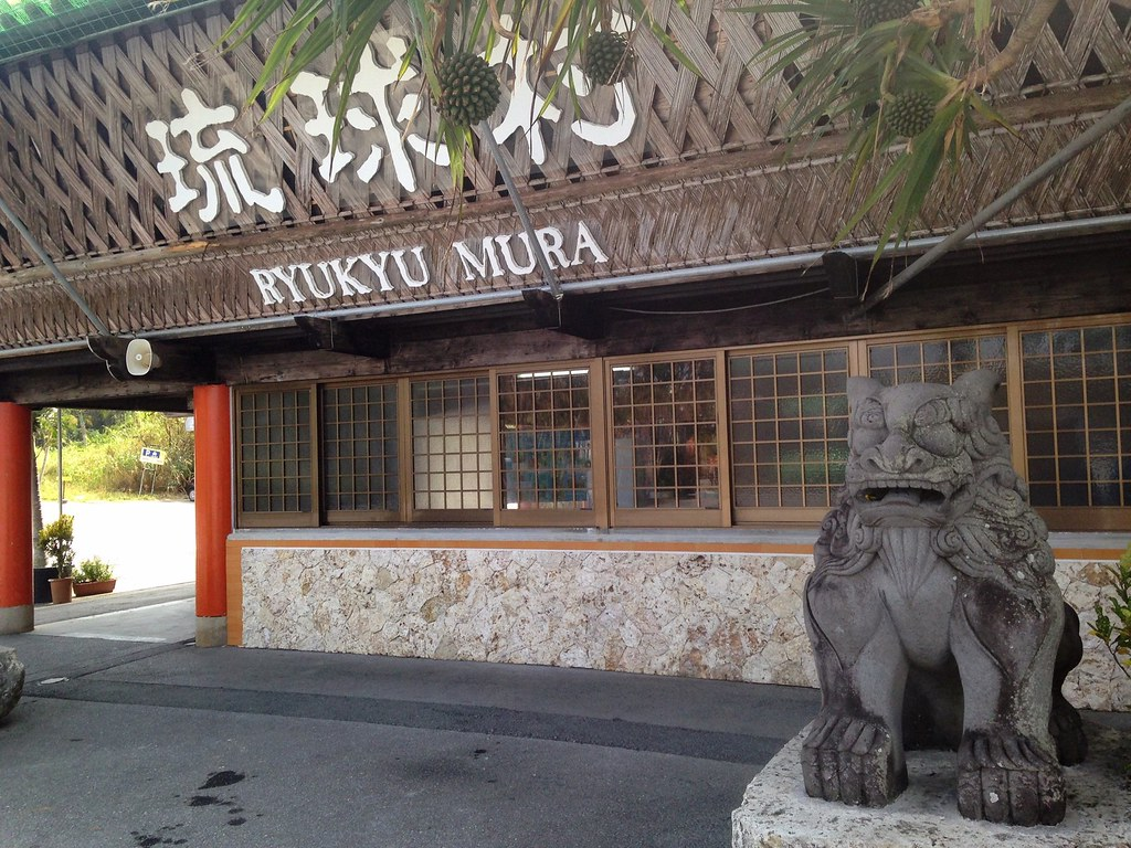 Ryukyu Mura_01