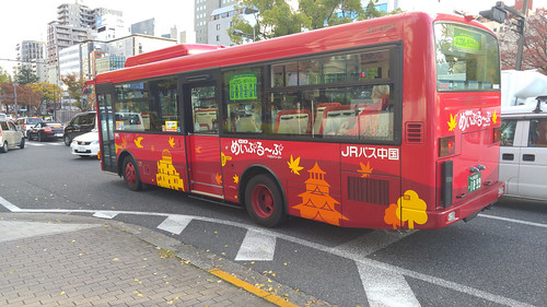 meipuru~pu Hiroshima Sightseeing Loop Bus free for JR Pass
