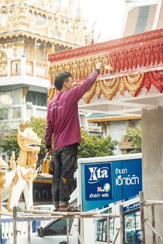 Myanmar #010