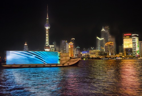Shanghai Power | by Stuck in Customs