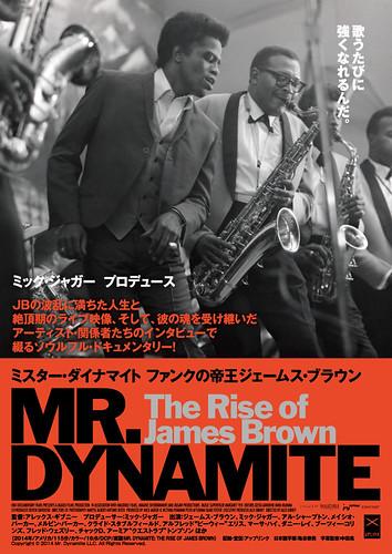 映画『ミスター・ダイナマイト:ファンクの帝王ジェームス・ブラウン』チラシ
