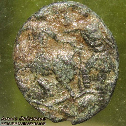 Tiny Roman Coin Reverse, horse and soldiers