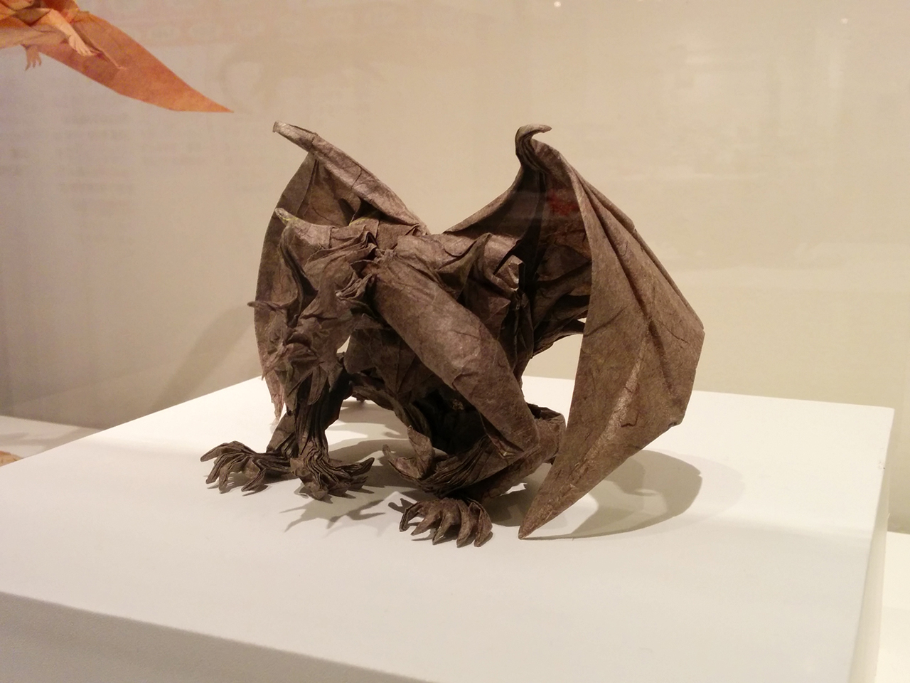 Gargoyle 2.1 - folded by Andrew Sohn