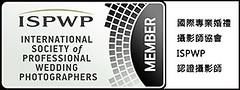 ISPWP國際認證婚攝巴西龜