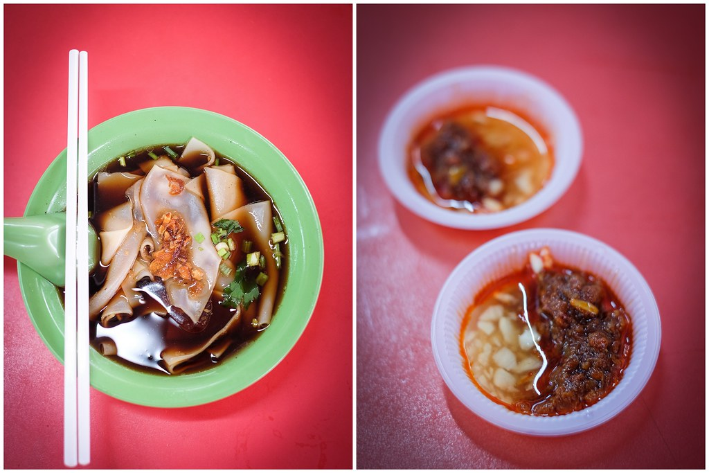Kway Chap: Jin Ji Braised Duck Chilli