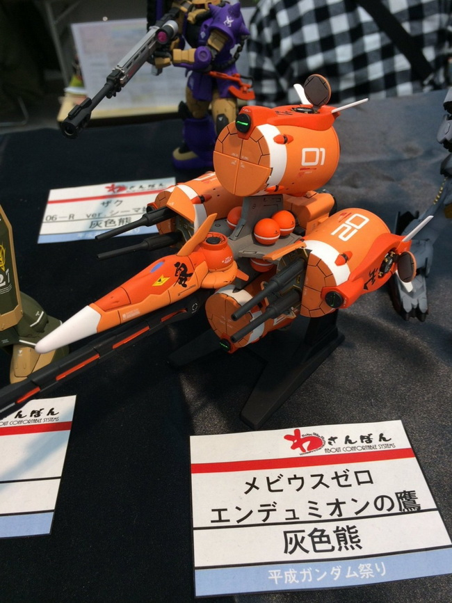 Takaishi-01-2016_101