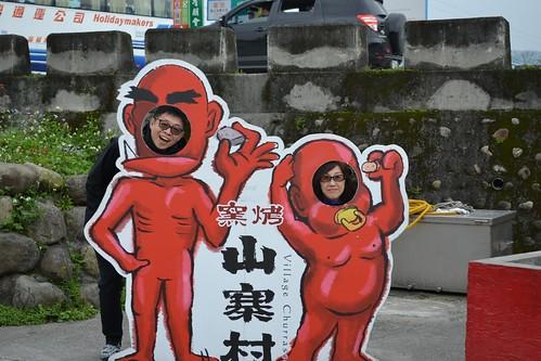 跟著台灣嬉遊記走透透~宜蘭包車、花蓮包車旅遊推薦~ (4)
