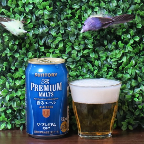 ビール:プレモル 香るエール