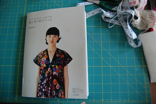 Colorful Fabric Dress Book | by the workroom