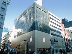 Apple Store - Ginza | by soundingblue
