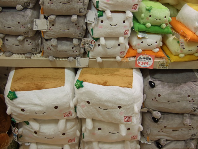 Tofu Pillows