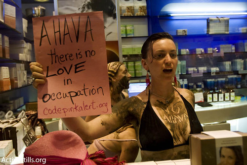 Protest against AHAVA brand, Hilton Hotel, Tel aviv, Usrael, 9/6/2009. | by activestills