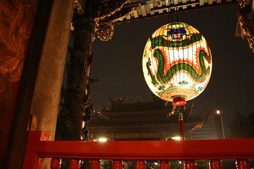 Taipei Moon Festival