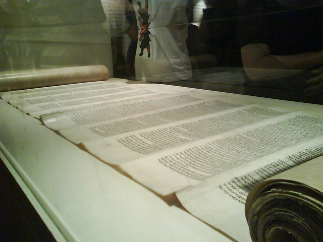 Hebrew Sefer Torah Scroll