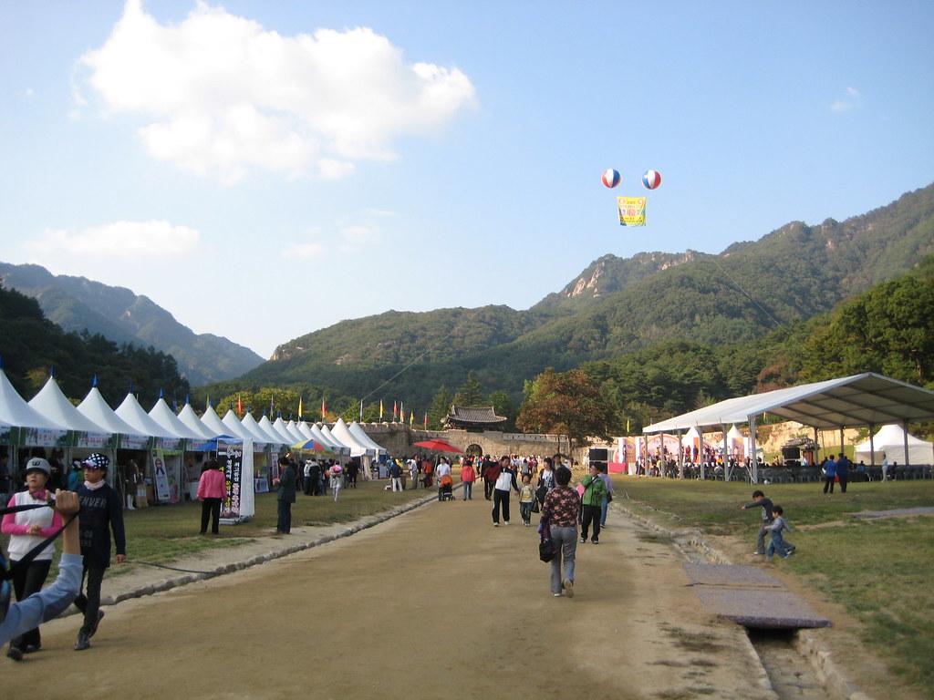 문경새재 도립공원
