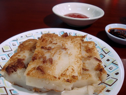 Pan Fried Turnip Cake Calories Dim Sum
