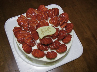 Strawberry cake | by Blue Lotus