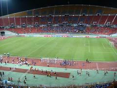 Estádio Rajamangala