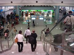 Tan Son Nhat International Airport, SGN 04t.JPG