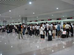 Tan Son Nhat International Airport, SGN 02t.JPG